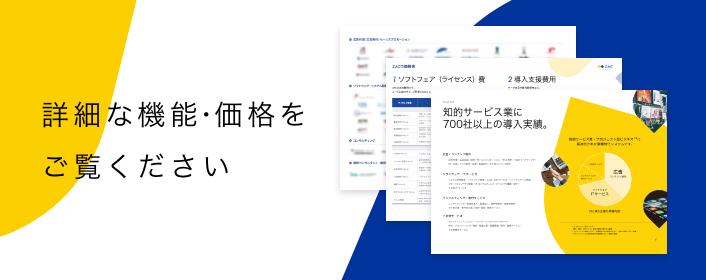 form_kv_shiryo